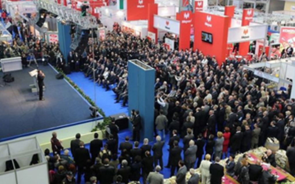 Održana Međunarodna WUSME konferencija u Mostaru na Sajmu gospodarstva 2012.