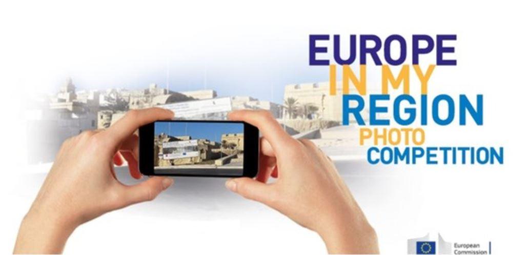 Foto natječaj: Europa u mojoj regiji
