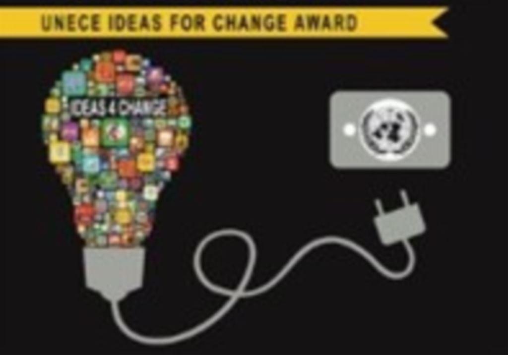 """OBJAVLJEN UNECE nagradni natječaj za poduzetnike početnike """"Ideje za promjenu"""