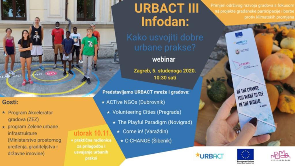 """Dubrovački tim """"Active NGOs"""" projekta na URBACT Infodanu """"Kako usvojiti dobre prakse"""""""