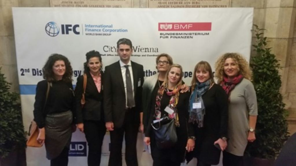 2nd District Energy Convention of Southeast Europe Municipalities